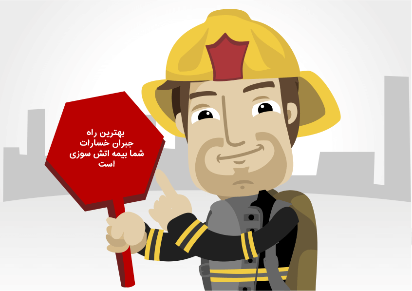 Fireman-pointing-burning-risk-sign